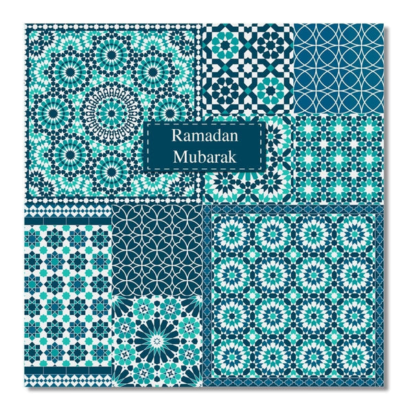 Ramadan Mubarak Card - Greeting Cards - Islamic Moments