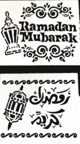 Ramadan Stencil Set of 2 (1 Arabic & 1 English) - Bakeware - Eidway