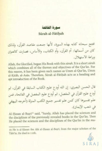 Secrets Within The Order Of The Quran - Islamic Books - Dar Al-Arqam Publishing