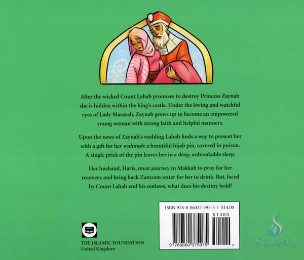 Sleeping Beauty: An Islamic Tale - Childrens Books - The Islamic Foundation