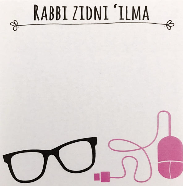 Small Rabbi Zidni Ilma Sticky Notes - Sticky Notes - The Pampered Muslimah