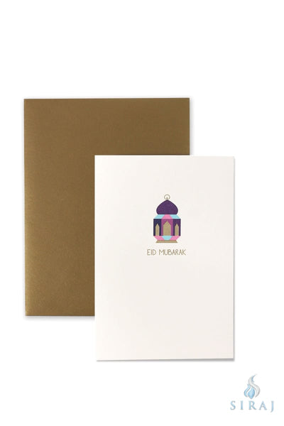 Solitaire Lantern - Greeting Cards - Hello Holy Days