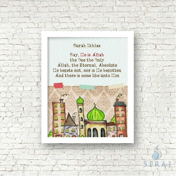 Surah Ikhlas Art Print - Art Prints - The Craft Souk
