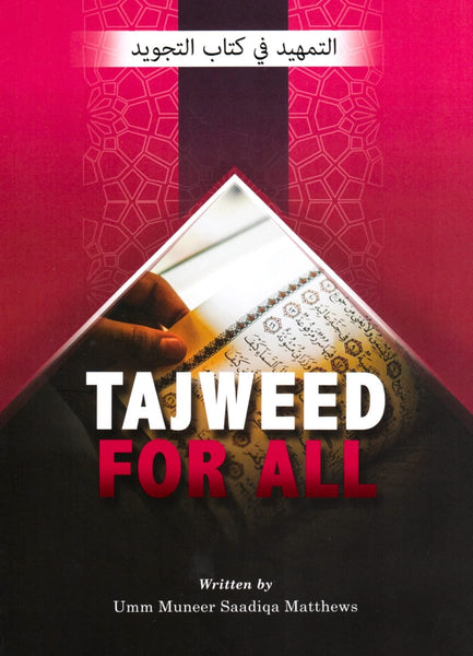Tajweed For All - Islamic Books - Dakwah Corner Publications