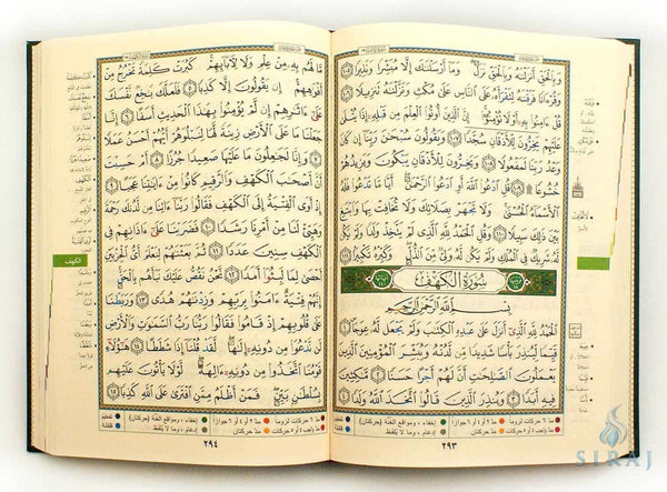Tajweed Quran With Case - Islamic Books - Dar Al-Maarifah
