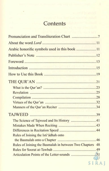Tajweed Rules for Qur'anic Recitation: A Beginner's Guide - Islamic Books - IIPH