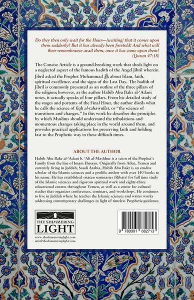 The Concise Article: On The Knowledge Of The Fourth Pillar - Islamic Books - The Shimmering Light