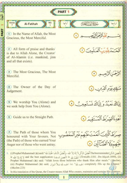 The Easy Qur'an - Blue - Islamic Books - Dakwah Corner Publications