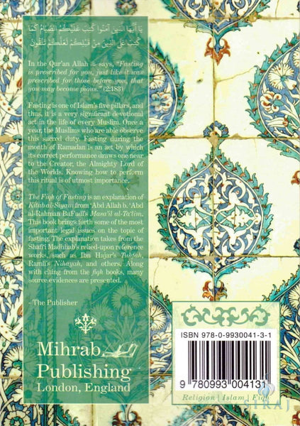 The Fiqh Of Fasting: An English Translation Of Kitab Al-Siyam - Islamic Books - Mihrab Publishing