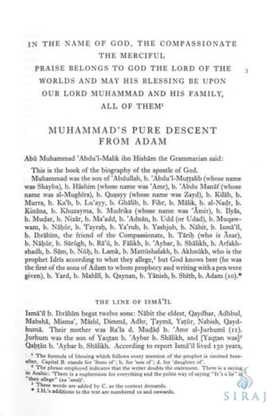The Life Of Muhammad: A Translation Of Ibn Ishaqs Sirat Rasul Allah - Islamic Books - Oxford University Press