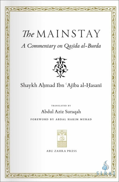 The Mainstay: A Commentary On Qasida Al-Burda - Islamic Books - Abu Zahra Press