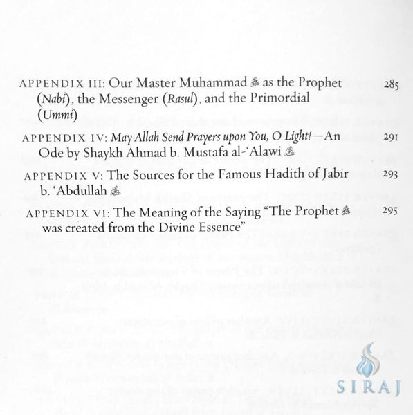 The Muhammadan Litanies : Prayers Upon The Prophet Muhammad For Invocation And Reflection - Islamic Books - Ibriz Media