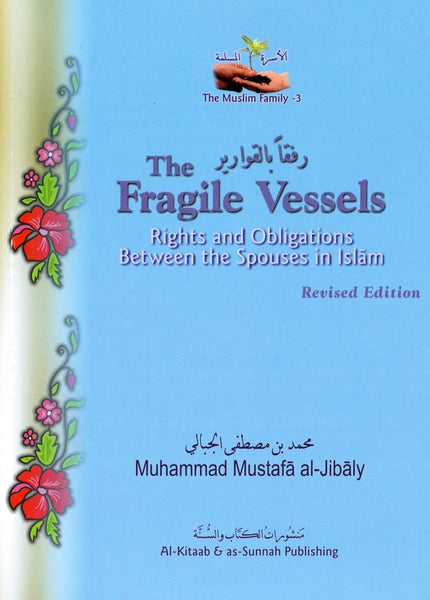 (The Muslim Family Book 3 Revised) The Fragile Vessels: Rights & Obligations Between The Spouses In Islam - Islamic Books - Al-Kitaab &