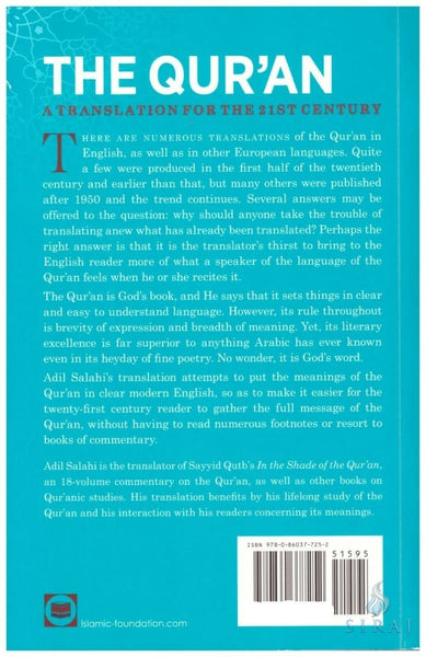 The Quran: A Translation For The 21st Century - Hardcover - Islamic Books - The Islamic Foundation
