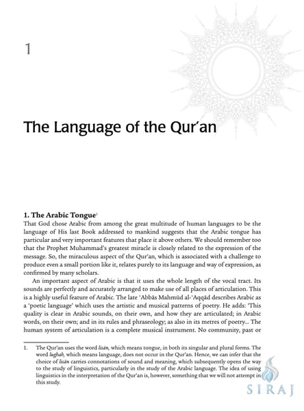The Qur'an and Its Study: An In-Depth Exploration of Islam's Sacred Scripture - Paperback - Islamic Books - The Islamic Foundation
