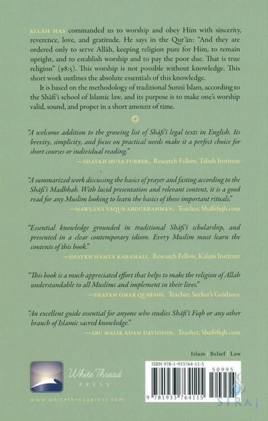 The Shafii Manual Of Purity Prayer & Fasting - Islamic Books - White Thread Press