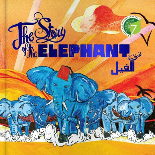 The Story of The Elephant (Pop-up & Play Book) - Childrens Books - Shade 7 Publishing