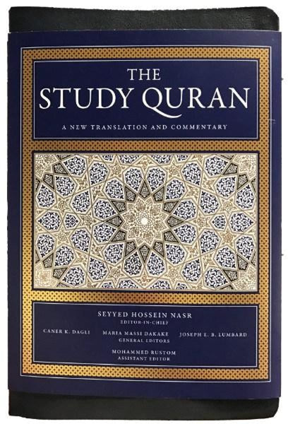 The Study Quran - Leather - Leather - Islamic Books - Harper Collins