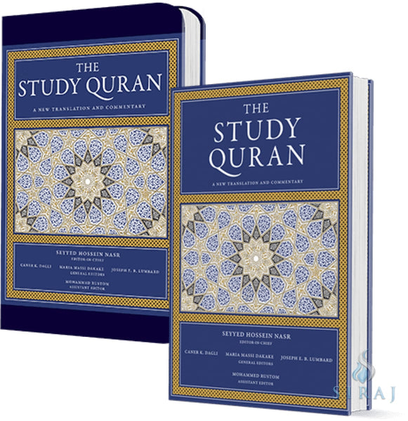 The Study Quran - Leather - Islamic Books - Harper Collins