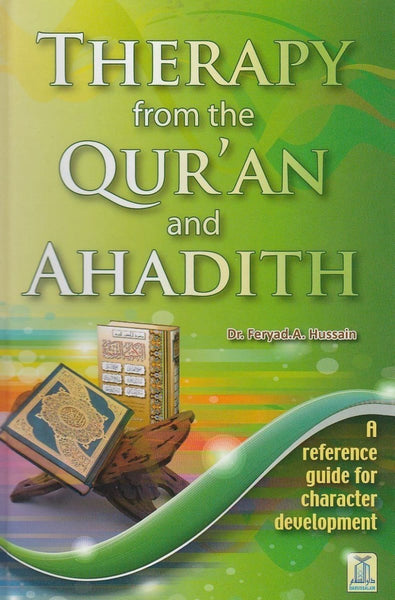 Therapy From The Quran And Ahadith - Islamic Books - Dar-us-Salam Publishers