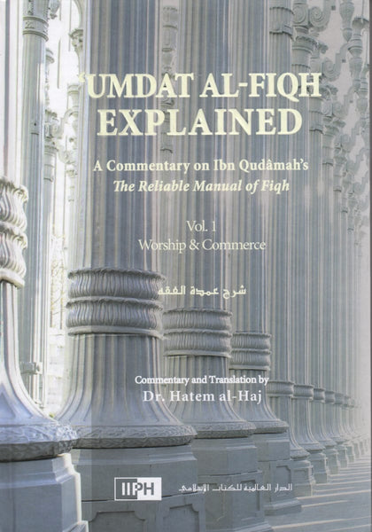 Umdat Al-Fiqh Explained: A Commentary on Ibn Qudamah's The Reliable Manual of Fiqh - 2 Volume Set - Islamic Books - IIPH