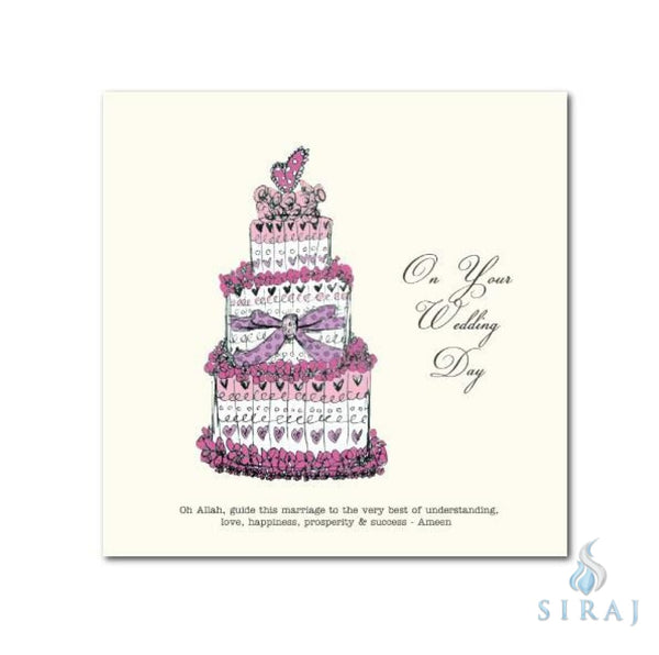 Wedding Cake - Greeting Cards - Islamic Moments