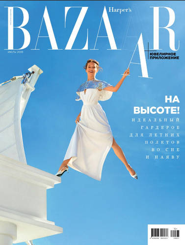 Harper's Bazaar - July 2019