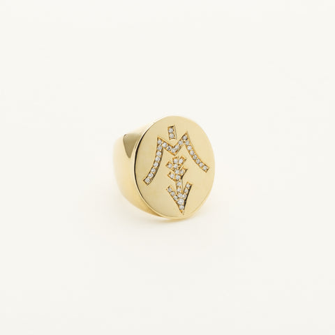 Sioux City signature ring - 18k gold and diamonds