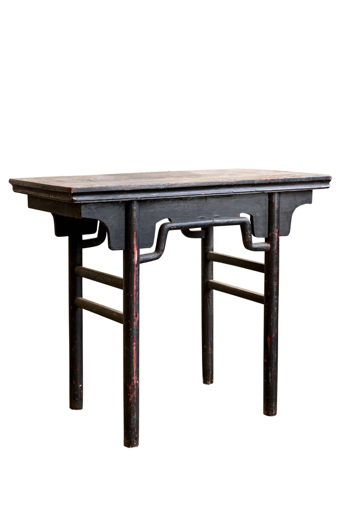 A Chinese Hardwood Alter Table