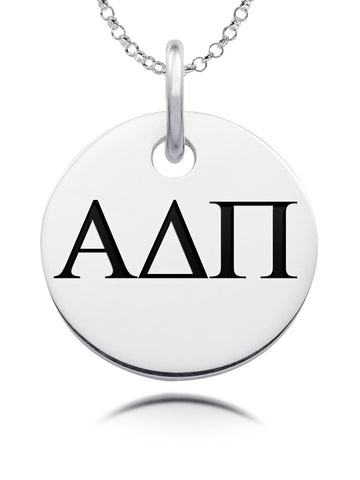 Alpha Delta Pi Sorority Laser Engraved Silver Round Charm Jewelry