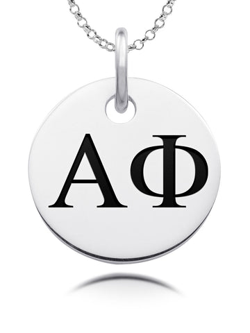 Alpha Phi Sorority Laser Engraved Silver Sorority Round Charm Jewelry