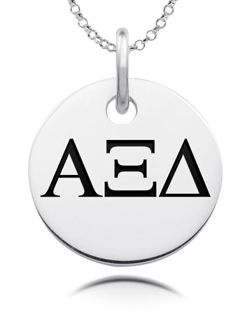Alpha Xi Delta Sorority Laser Engraved Silver Round Charm Jewelry