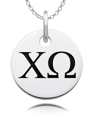 Chi Omega Sorority Laser Engraved Silver Round Charm Jewelry