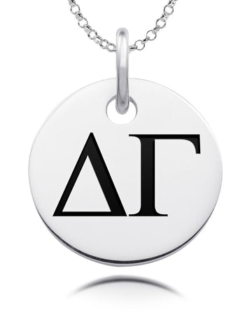 Delta Gamma Sorority Laser Engraved Silver Round Charm Jewelry