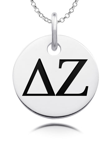 Delta Zeta Sorority Laser Engraved Silver Round Charm Jewelry
