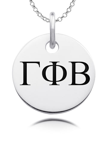 Gamma Phi Beta Sorority Laser Engraved Silver Round Charm Jewelry