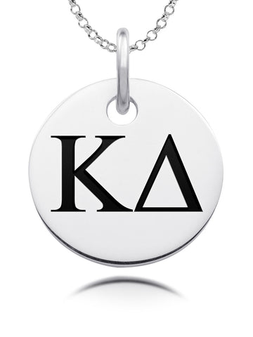 Kappa Delta Sorority Laser Engraved Silver Round Charm Jewelry
