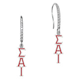 Sigma Alpha Iota Enamel Lavaliere CZ and Sterling Silver Drop Earrings