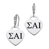 Sigma Alpha Iota Greek Letters CZ Cluster Heart Earrings