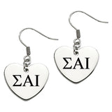 Sigma Alpha Iota Greek Letters Heart Shape Drop Earrings