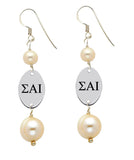 Sigma Alpha Iota Greek Letters Freshwater Pearl Dangle Earrings