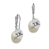 Sigma Kappa CZ Cluster Pearl Drop Earring in Solid Sterling Silver