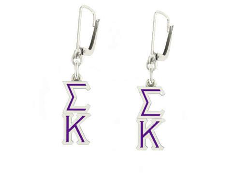 Sigma Kappa Lavaliere Lever-back Enamel Earrings