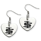 Indiana State Sycamores Heart Drop Earrings
