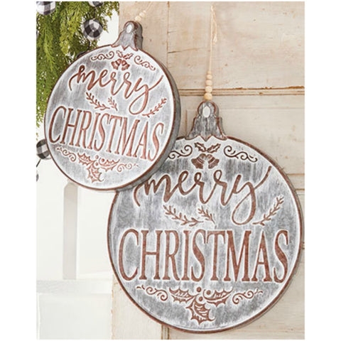 Metal Ornament Wall Decor - Two Sizes