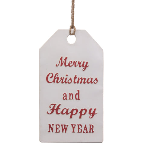 """Merry Christmas and Happy New Year"" Gift Tag Sign"