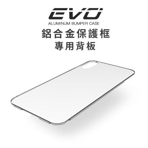 Type One EVO 透明背板 - iPhone XS / XR 系列