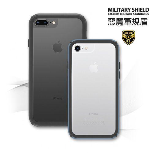 DEVILCASE Military Shield 惡魔軍規盾 - iPhone 系列