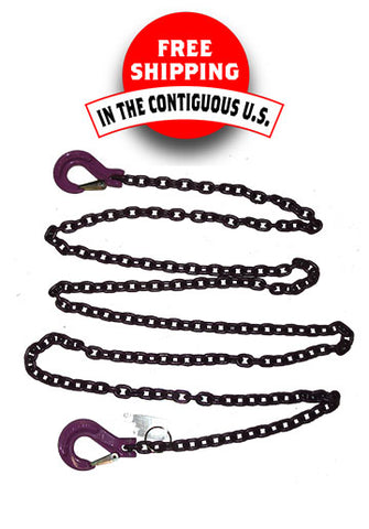 "Alloy Chain Sling (SSS), 1-Leg, 9/32"" x 14'6"" (1 left in stock)"