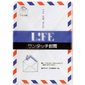 Life - Air Mail Envelopes